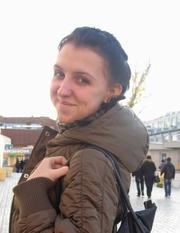 Репетитор по русскому и английскому языку