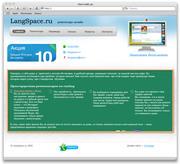 Опытные репетиторы! Преподаватели иностранного языка на этом сайте.