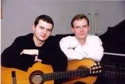 Курсы игры на гитаре в Омске