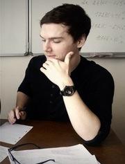 Репетитор по математике в Тольятти. Подготовка к ЕГЭ и ГИА. 350 рублей