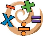 Репетитор по математике начальные классы. Помощь в учебе.