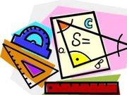Репетитор по математике - все решим